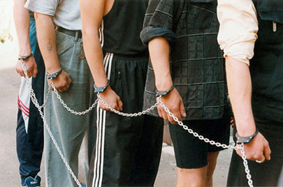 наручники фото бкс-1